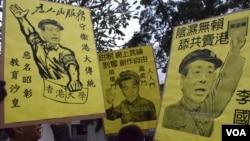有示威者高舉標語。(美國之音湯惠芸攝)