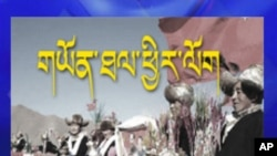 "Repeating History: China's ""Progressive Culture"" Push in Tibet"