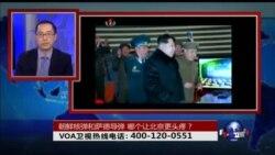 VOA卫视(2016年2月17日 第二小时节目 时事大家谈 完整版)