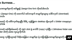 Zawgyi Font Download and Setting