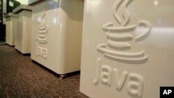 Logo bahasa pemrograman Java di kantor Sun Microsystems di Menlo Park, California.