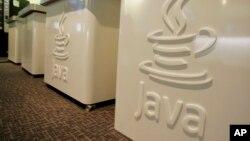 Java es un lenguaje técnico ampliamente usado en computación.