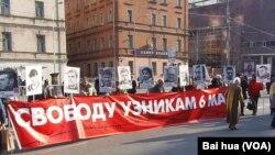 Митинг в поддержку свободы слова в Москве. Архивное фото