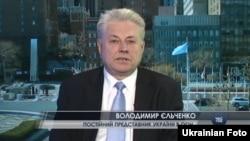 Постійний представник України в ООН Володмир Єльченко