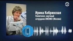 Снизит ли напряженность в отношениях Вашингтона и Москвы смена посла России в США?