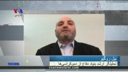 نگرانی از افزایش نفوذ ایران در پی خروج نیروهای آمریکایی از سوریه