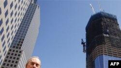 ტერაქტის საშიშროება ნიუ იორკში