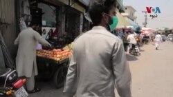 د حکومتي شمېرو ترمخه په پاکستان کې د ګرانۍ شرح په يو مياشت کې د 1۔9 فيصد نه 1۔11 فيصد ته رسېدلې
