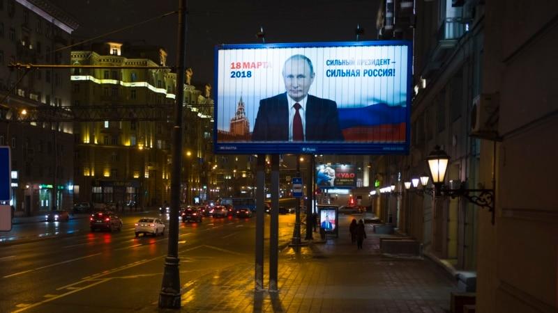 Ռուսաստան. նախընտրական պայքար՝ կանխորոշված ավարտով