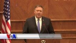 Pompeo: AQSh diplomatiyasi kuchayadi