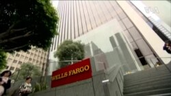 美國富國銀行承認做假賬 被政府罰款30億美元 (粵語)