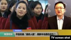 """专家视点(马钊):平昌冬奥""""曲终人散"""",朝鲜半岛路在何方?"""