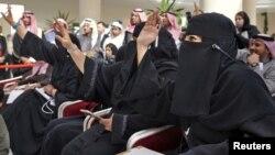 Riyod, Saudiya Arabistoni