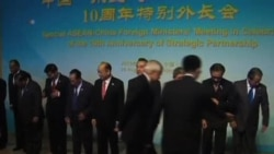 中国召集东盟外长 南中国海问题挥之不去