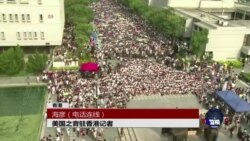 VOA连线:香港占中行动即将开启