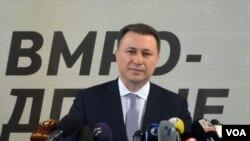 VOA Macedonian