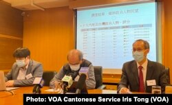 香港民意研究所2月2日公布最新两岸领导人民望调查,台湾总统蔡英文的得分持续高于中国国家主席习近平(美国之音/汤惠芸)