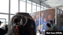 去年8月莫斯科航展中展出的使用过的国际航天站返回舱。(美国之音白桦拍摄)