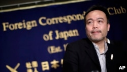 Wartawan Jepang, Kosuke Tsuneoka di Tokyo, Jepang, 22 Januari2015. (Foto: dok).