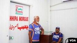 فلاحی تنظیم چھیپا کا سرد خانہ جہاں لاوارث میتیں رکھی جاتی ہیں