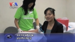 Hep B Screenings an Easy Necessity for Many Cambodians in US