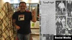 مهران غفوریان یکی از هنرمندانی بود که عکسش در یالثارات منتشر شده بود و با انتشار این عکس به یالثارات پاسخ داد