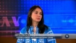 Гопко: Лише україномовні іноземці можуть бути на міністерських посадах. Відео