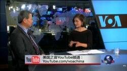 VOA卫视(2016年11月30日 时事大家谈 完整版)