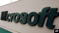 Trụ sở công ty Microsoft ở Redmond, Washington.