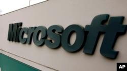 Kantor pusat kampus Microsoft di Redmond, Washington (Foto: dok).