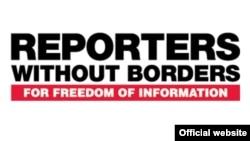 """国际人权组织""""无国界记者"""""""