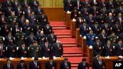 中共十八大會議