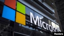 紐約一棟辦公大樓上的微軟公司標誌。(資料照)