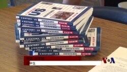 美国学生何以这么喜欢历史课?