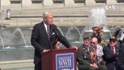华盛顿二战纪念园纪念诺曼底登陆75周年