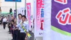 香港区议会选举泛民面临分票风险