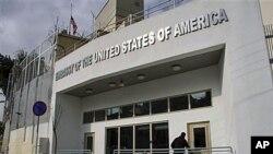 Ambassade des Etats-Unis à Damas (photo prise le 12 janvier 2012)