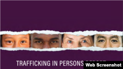 Screenshot of Trafficking in Persons Report by the U.S. State Department