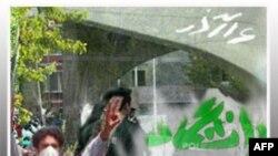 وقايع روز: دعوت فعالين دانشجويی از مأموران انتظامی برای ملحق شدن به مخالفان در روز ۱۶ آذر