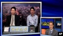 中国时报大陆新闻中心副主任连隽伟先生,以及在华盛顿的台北文化经济文化代表处的顾问、前台湾疾病控制中心主任郭旭崧博士在海峡论谈节目谈两岸三地的食品安全管理问题
