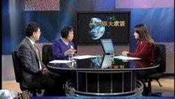 时事大家谈:美国对华广播70周年(1)