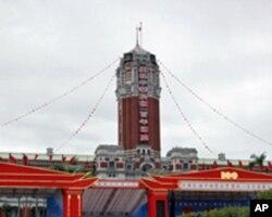 台湾总统府塔楼上的标语