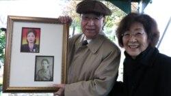 지난해 북한서 반출된 이산가족 유해, 미국 가족묘 안장