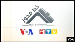 VOA's new Dari-language TV show Pivot Line