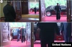 유엔 안보리 전문가패널이 12일 공개한 새 대북제재보고서에 지난해 10월 북한 평양에서 김정은 국무위원장의 롤스로에스 팬텀 리무진을 촬영한 사진이 실렸다. 보고서는 사치품 수입을 금지한 유엔 결의 1718호 위반으로 보인다고 밝혔다.