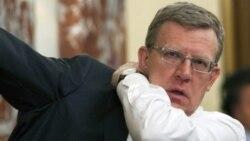 تلاش برای تاسيس حزب ليبرال در روسيه