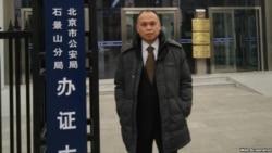 """中国人权律师余文生被""""煽颠罪""""秘密判刑四年 家属吁国际声援"""