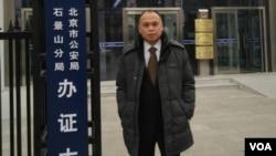 中国709案维权律师余文生 (资料照片)