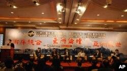 香港亞洲論壇現場