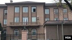 美国驻中国大使馆原址建筑